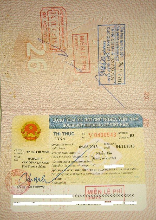 Бизнес виза на 3 месяца