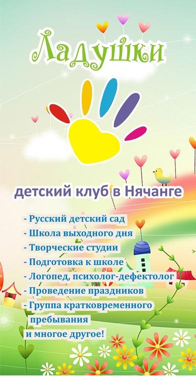 детский сад в Нячанге