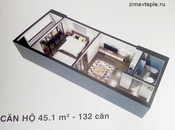 Маленькая квартира в Стэлларе