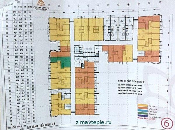 план здания с апартаментами Оазис
