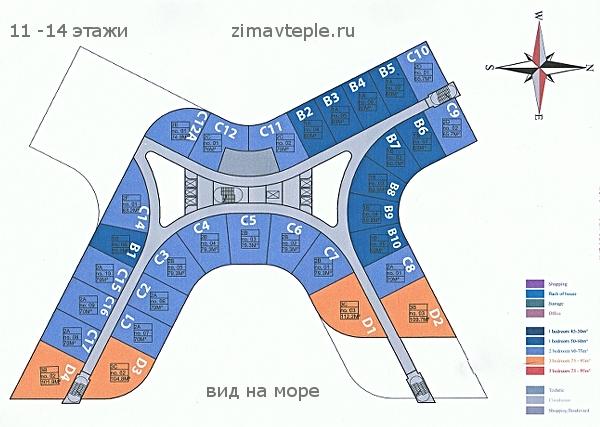 11-14 этажи