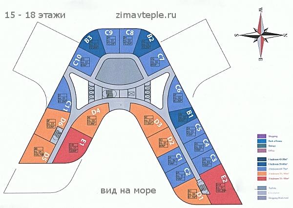 15 - 18 этажи