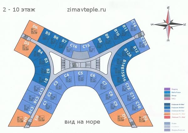 2-10 этажи