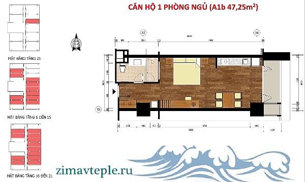 План небольшой квартиры на продажу в Арияне