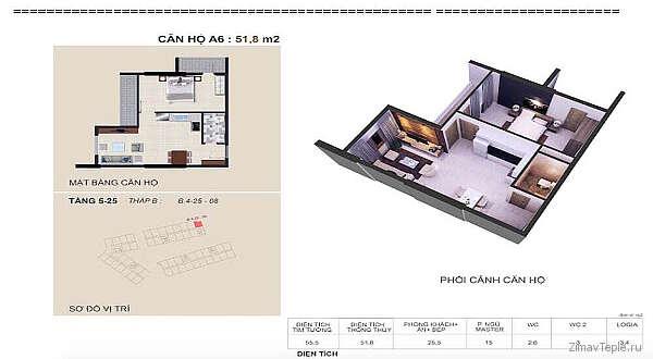 52-m-plan-kvartiry-v-novostroike