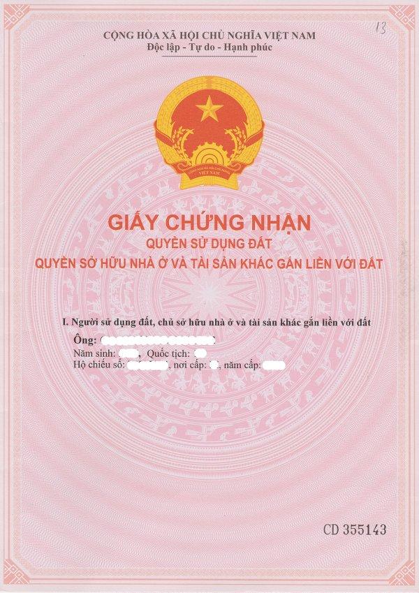 Закон во Вьетнаме о недвижимости для иностранцев