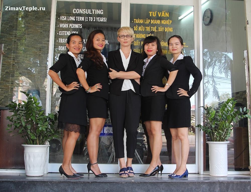 Агентство недвижимости зимавтепле нячанг вьетнам