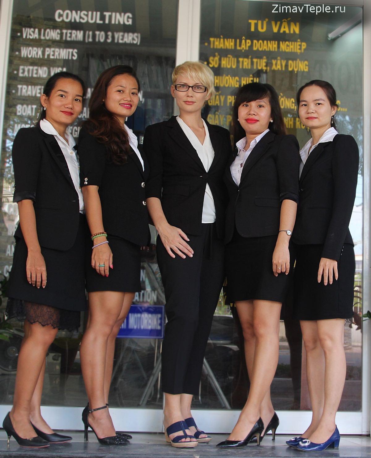 Сотрудники компании Зима в Тепле Нячанг