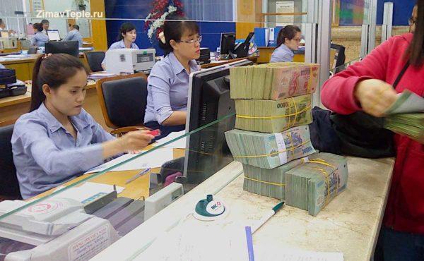 Как получить деньги и положить их во Вьетнамский банк
