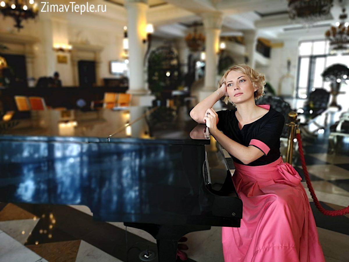 Анна Герус