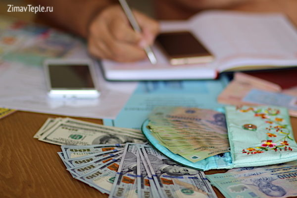 Как оплатить покупку квартиры в Нячанге во Вьетнаме