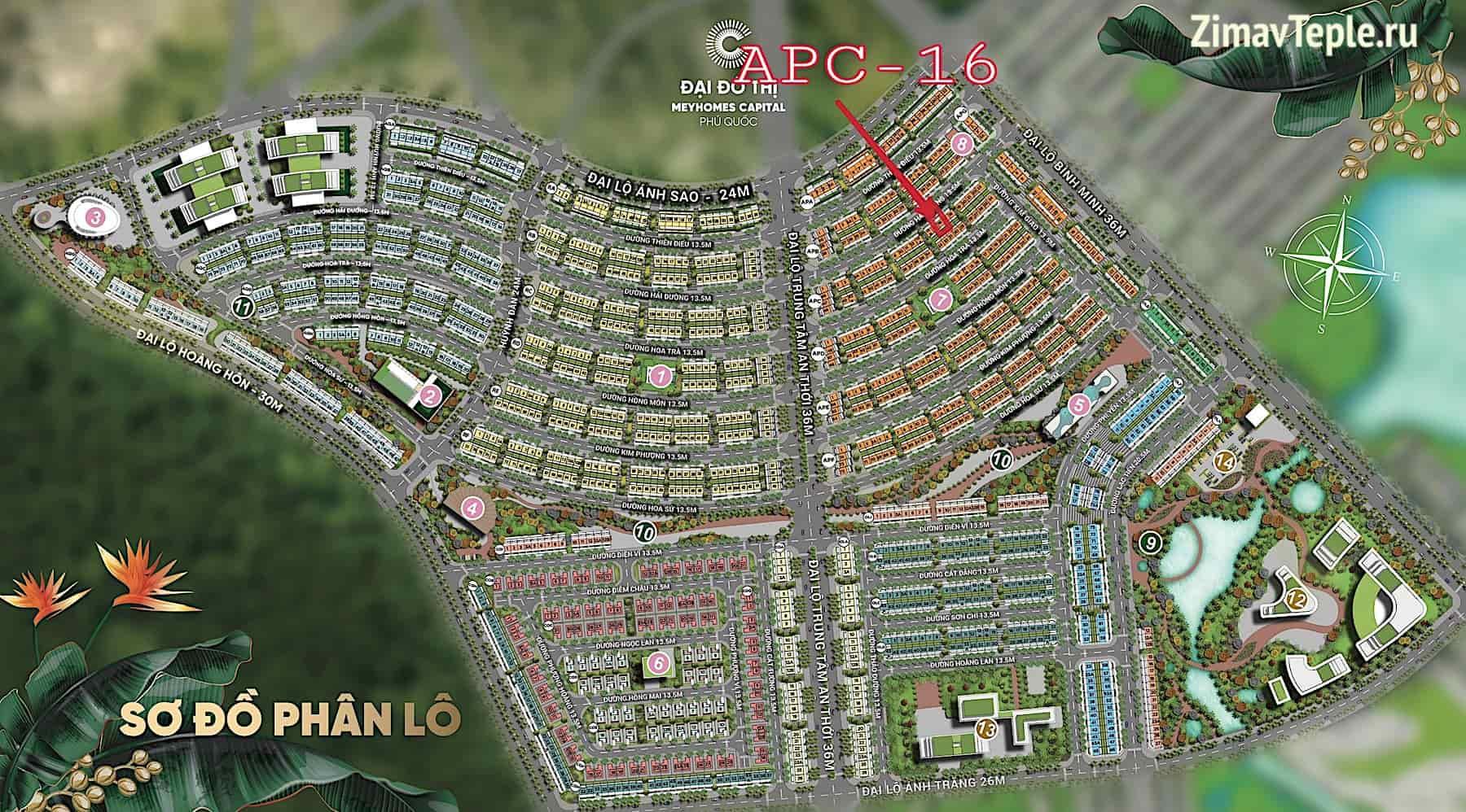 Расположение АРС -16 на карте поселка АПРИКОТ