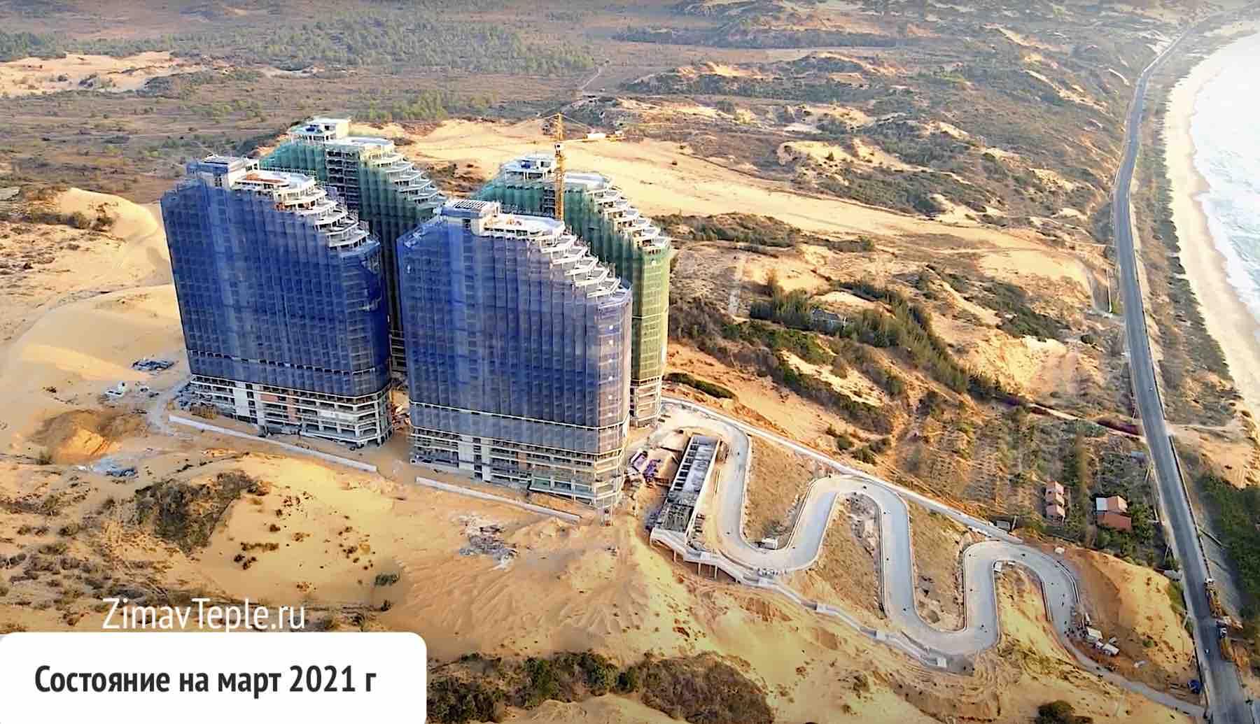 Прогресс строительства объекта APEC MANDALA WYNDHAM на курорте Муйне