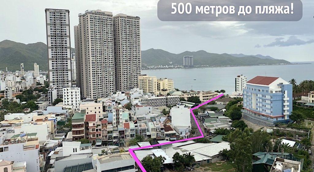Выгодная цена на квартиру у моря в Нячанге Вьетнам